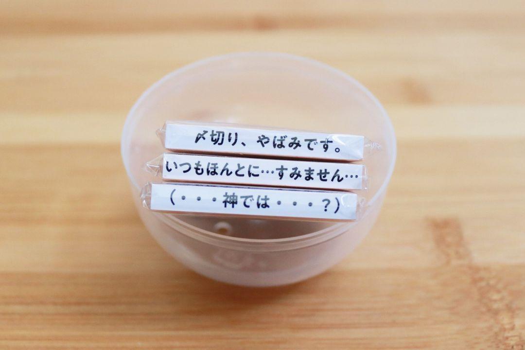 メルカリ - 事務的なはんこ 3種セット 神 すみません 〆切 【文房具 ...