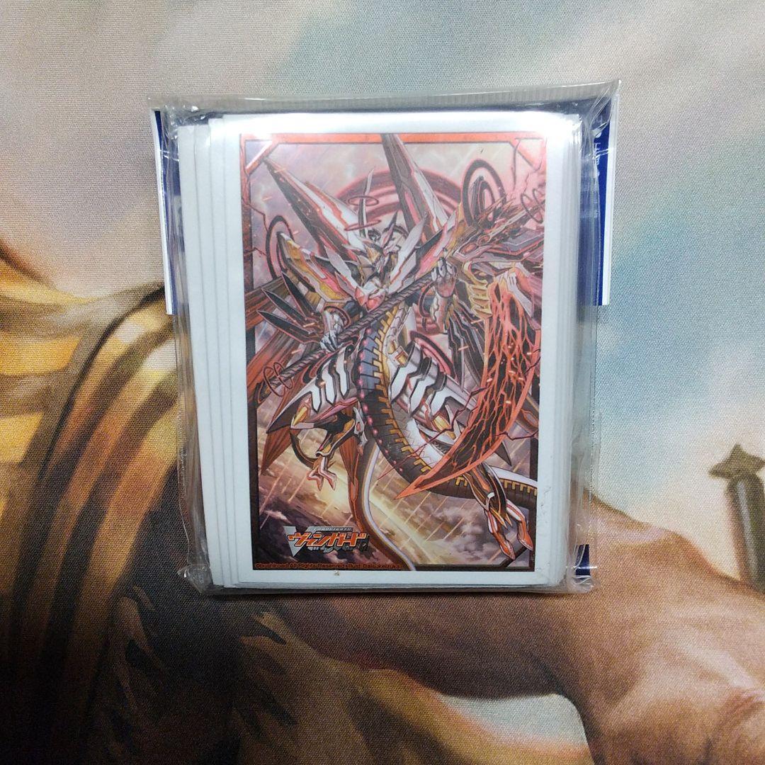 ブレイカー ドラゴン カオス