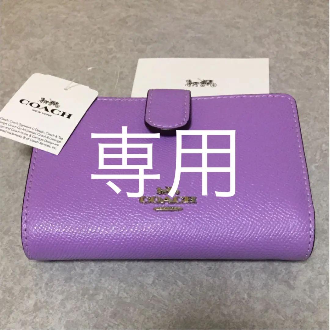release date: 5e53f b1036 COACH コーチ 二つ折り財布 パープル(¥8,000) - メルカリ スマホでかんたん フリマアプリ