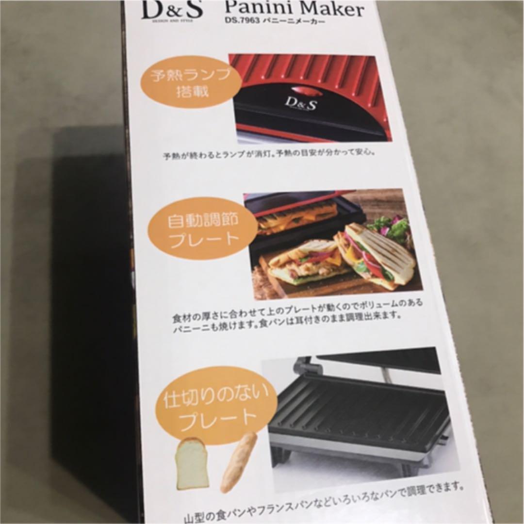 レシピ パニーニ メーカー ビタントニオのパニーニプレートでパニーニ三昧!!