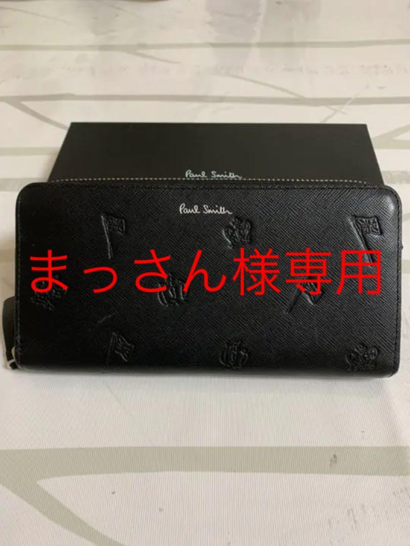 new product 43450 adfd5 長財布 メンズ Paul Smith/ポール・スミス(¥13,000) - メルカリ スマホでかんたん フリマアプリ