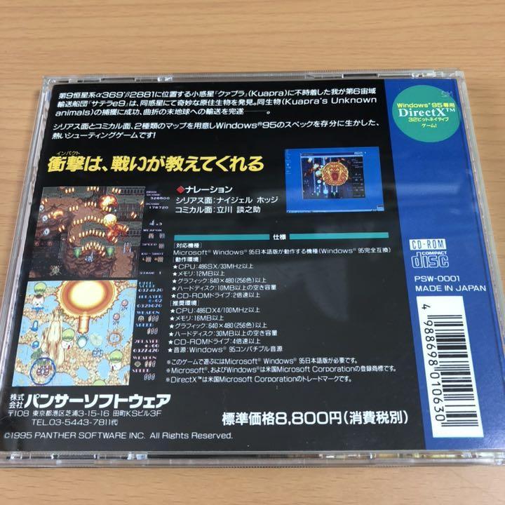 メルカリ - PCゲーム クゥ ツー ...