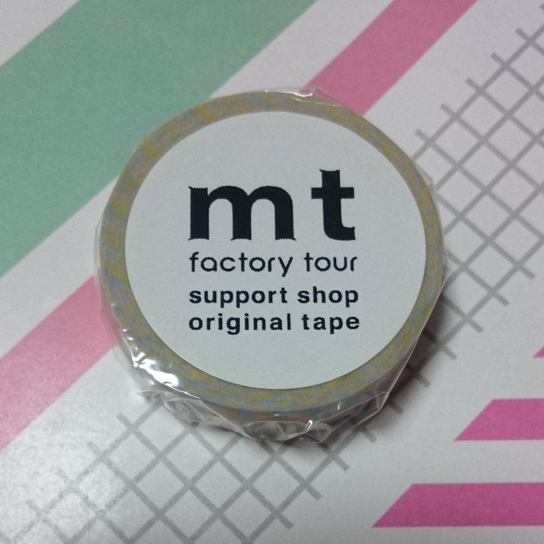 mt factory tour vol 8 サポートショップ ふるいち マステ(¥888) - メルカリ スマホでかんたん フリマアプリ