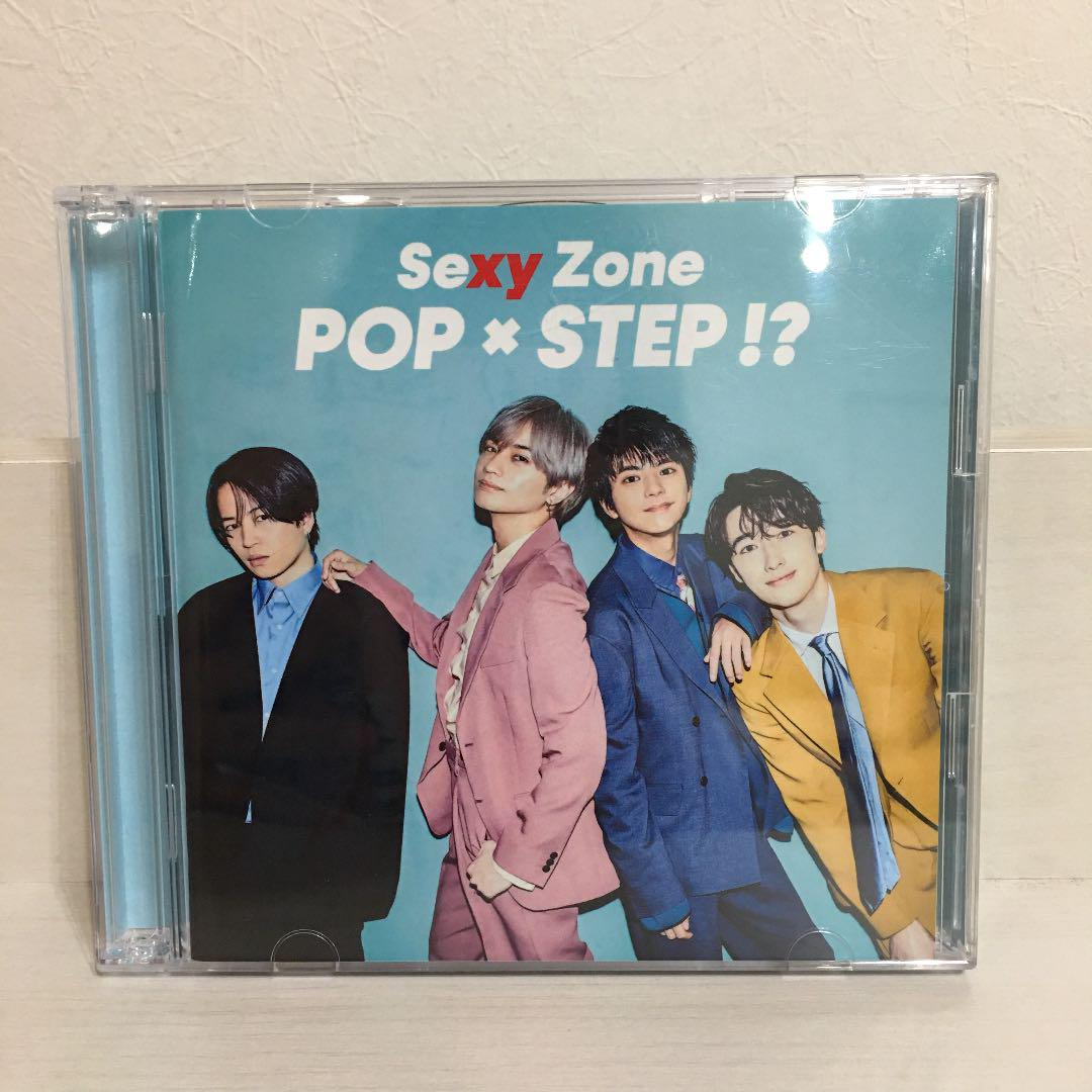 Step セクゾ pop