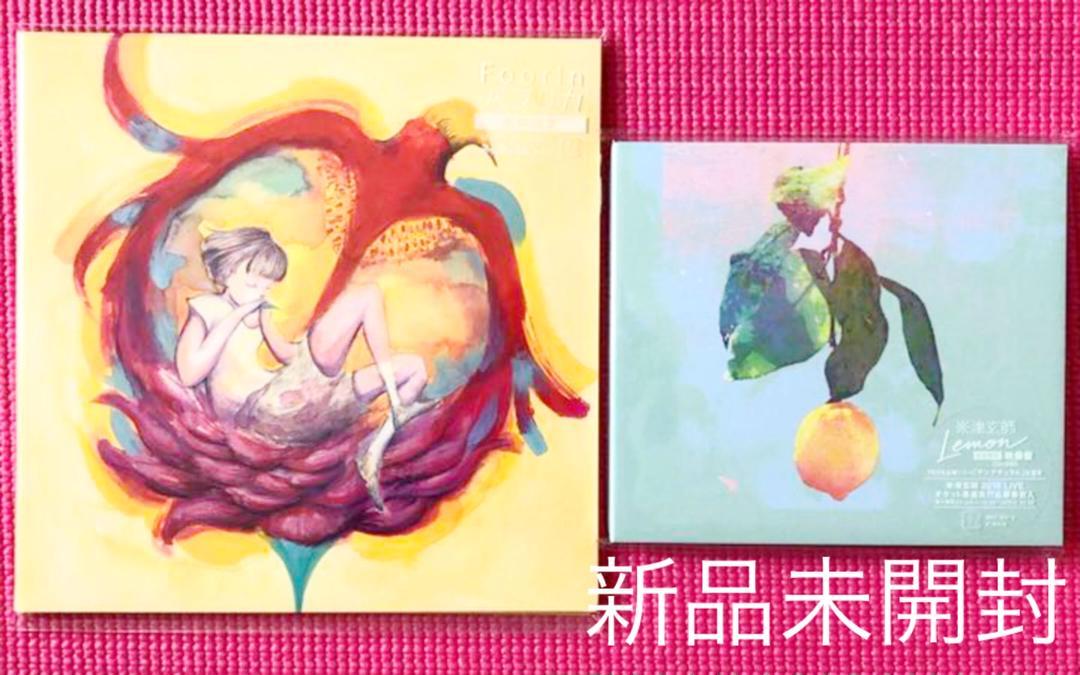 米津玄師 パプリカ cd