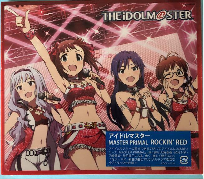 メルカリ - 「アイドルマスター」THE IDOLM@STER MASTER PRIMAL ...