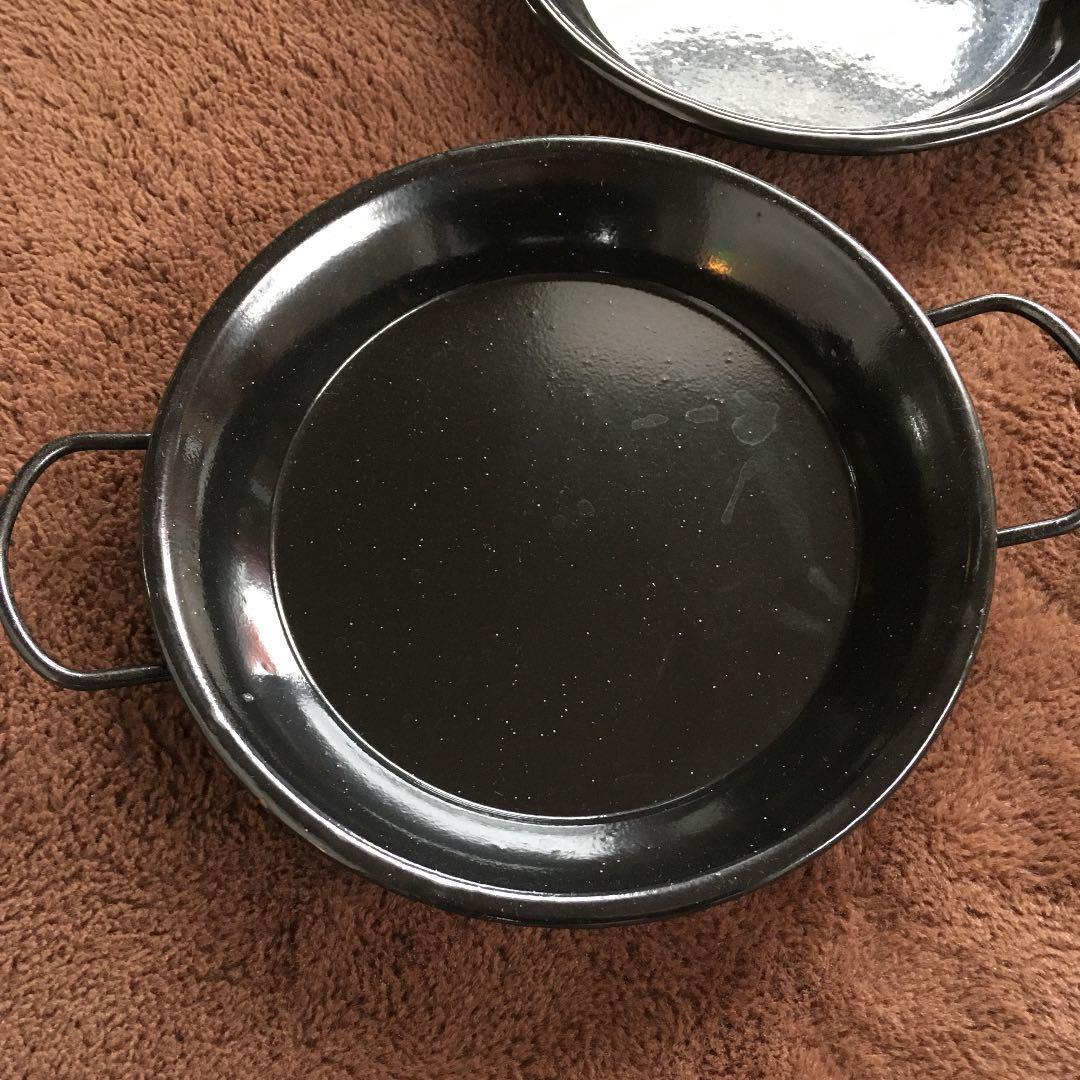 パエリア 皿