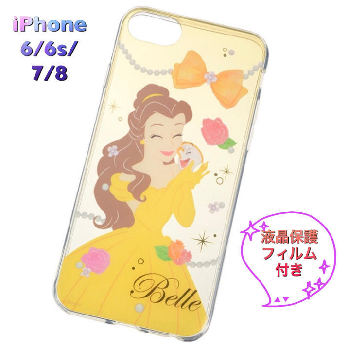 403785fc2e メルカリ - ラス1 iPhoneケース ディズニー プリンセス ベル 6/7/8 ...