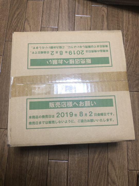 ドリーム リーグ box