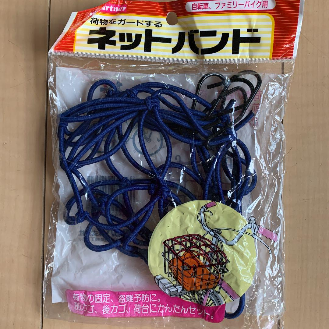 CatEye Accessory Rubber Band Nyron Tie Set