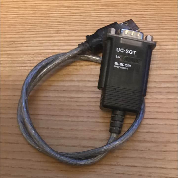 UC SGT ELECOM 64BIT DRIVER