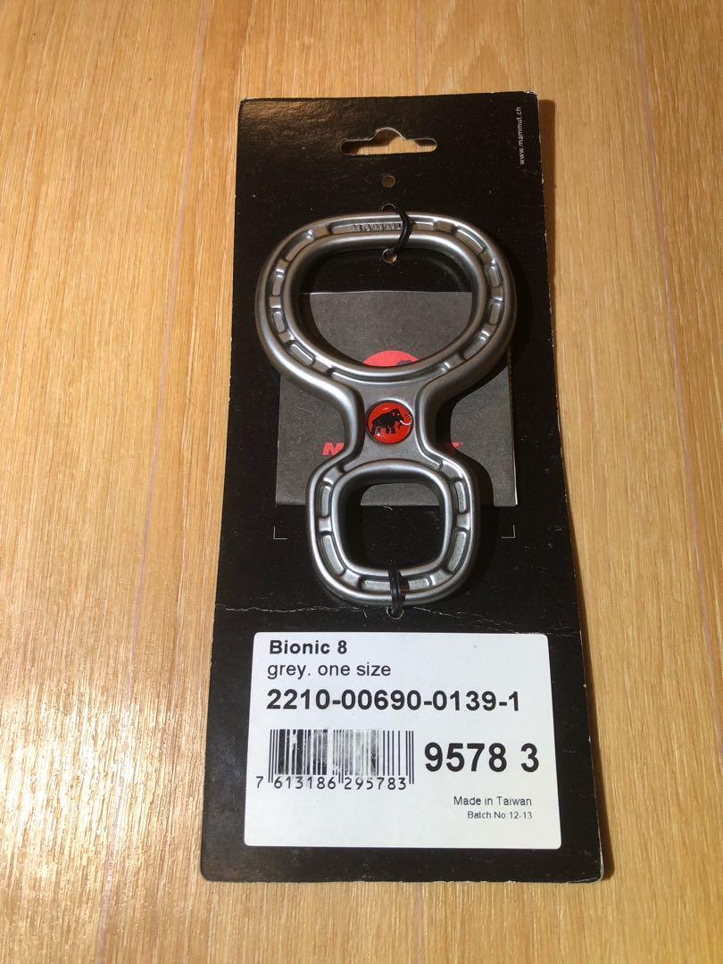 """mit aufgesticktem /""""ST/"""" in Rot 2 St/ück Schwarzes Leder The Tuning-Shop Ltd Sicherheitsgurt-Polsterung f/ür Peugeot"""