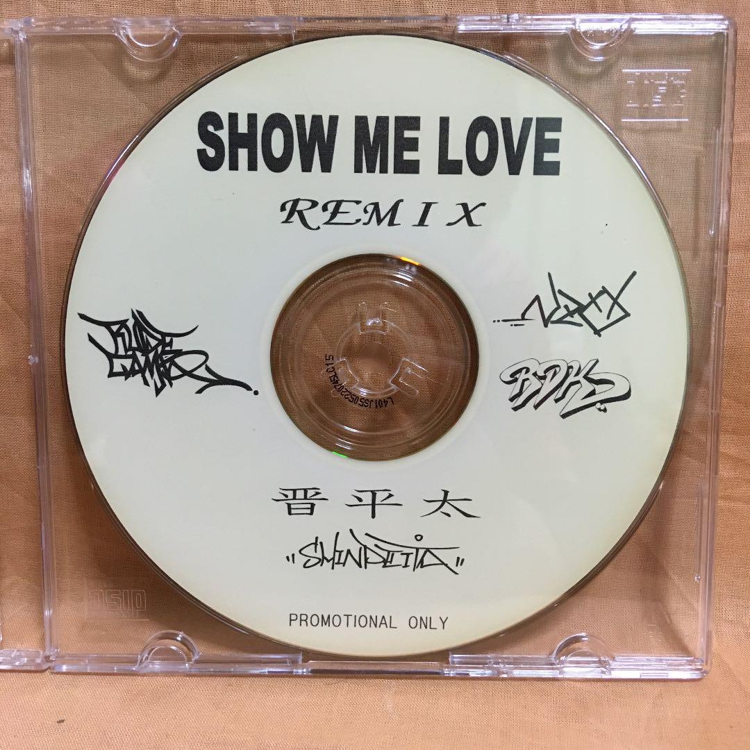 晋平太 / SHOW ME LOVE remix プロモーションCDR(¥ 900) - メルカリ スマホでかんたん フリマアプリ