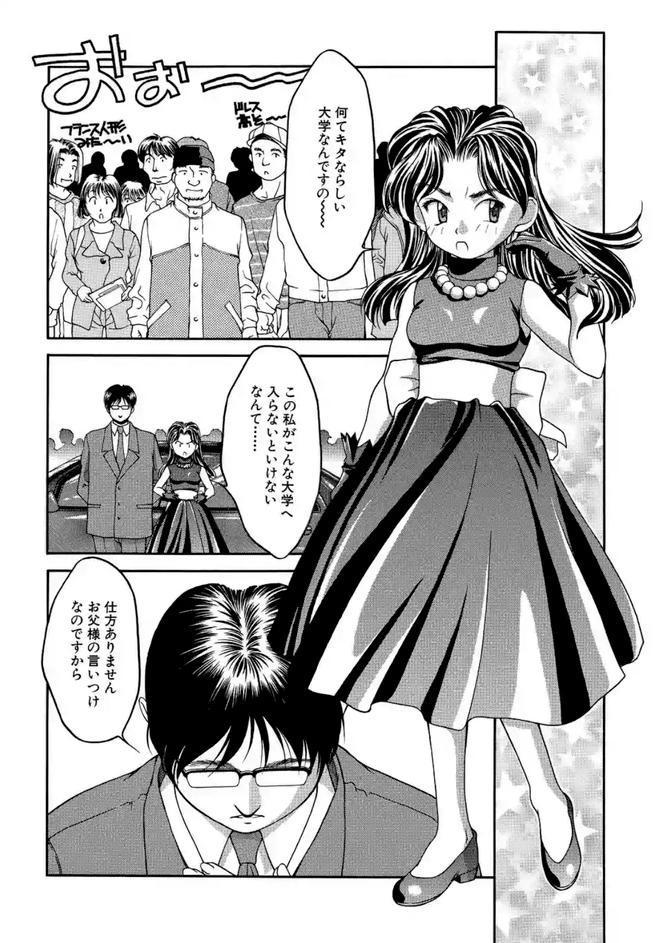 メルカリ - 【裁断済み】藍より青し 全17巻(完結) 【少年漫画 ...