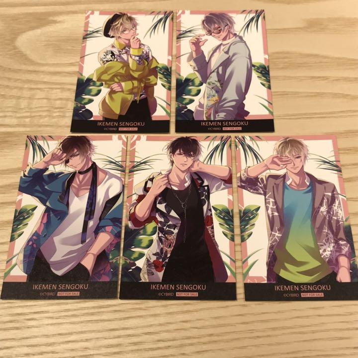 メルカリ イケメン戦国 特典イラストカード コンプセット キャラクターグッズ 5 000 中古や未使用のフリマ