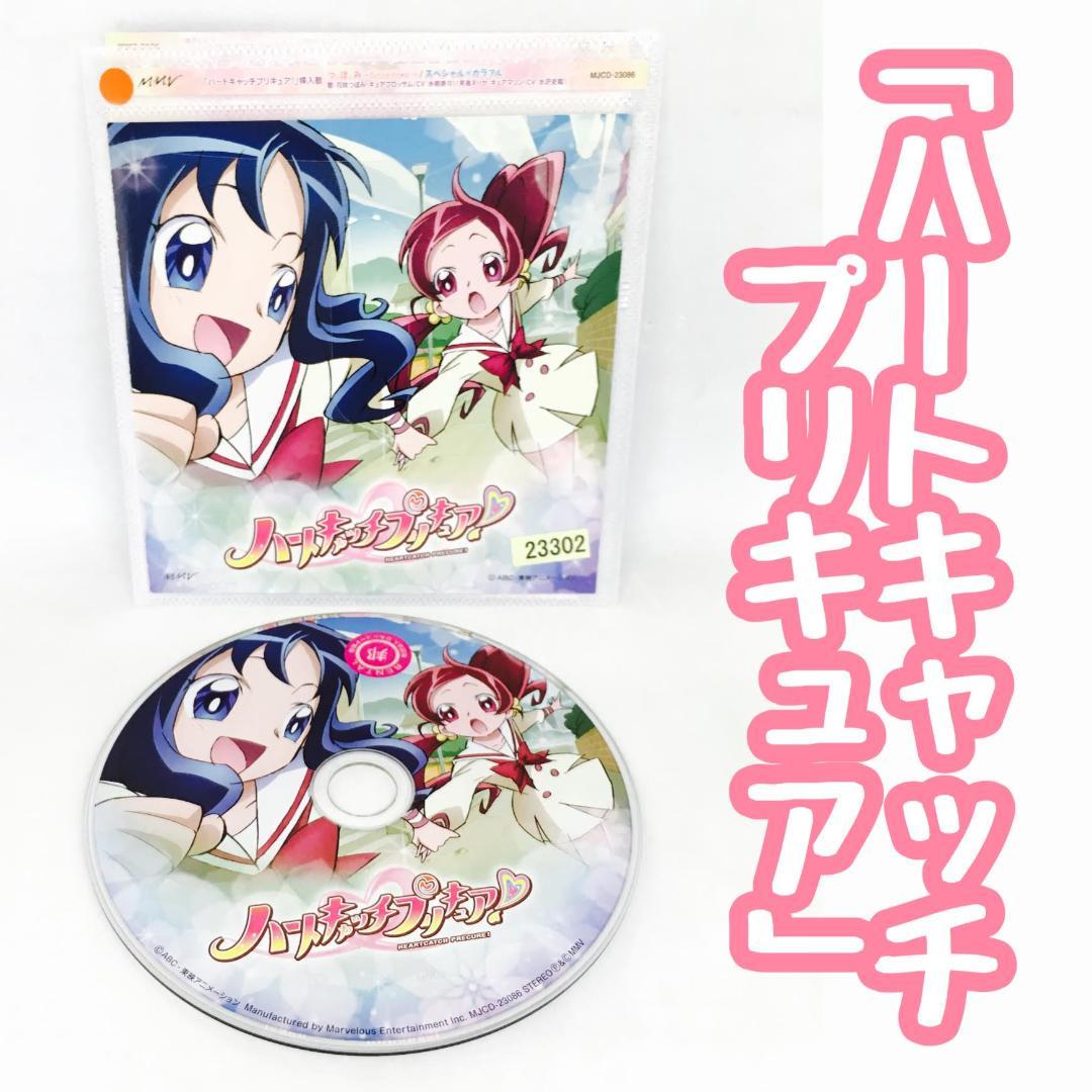 メルカリ - 水樹奈々 【アニメ】 (¥300) 中古や未使用のフリマ
