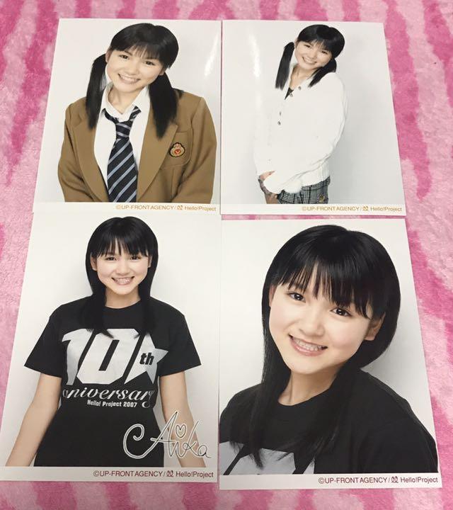 メルカリ - 光井愛佳 2Lサイズ公式生写真4枚セット モーニング娘 ...