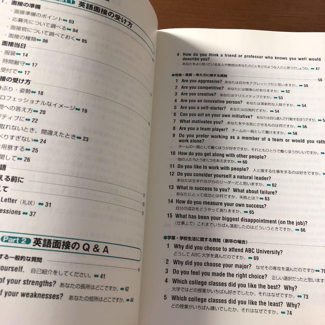 英語 関し て