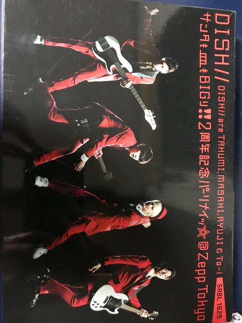 Dvd dish ライブ