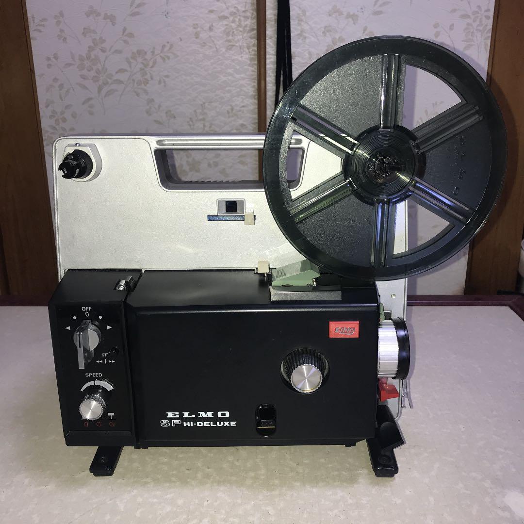 メルカリ - 映写機 プロジェクター (¥8,500) 中古や未使用のフリマ