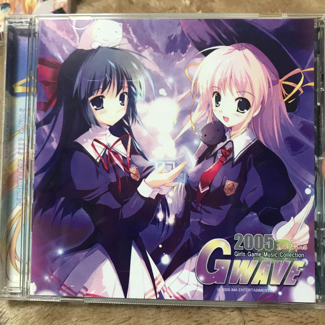 メルカリ - GWAVE 2005 2nd Impa...