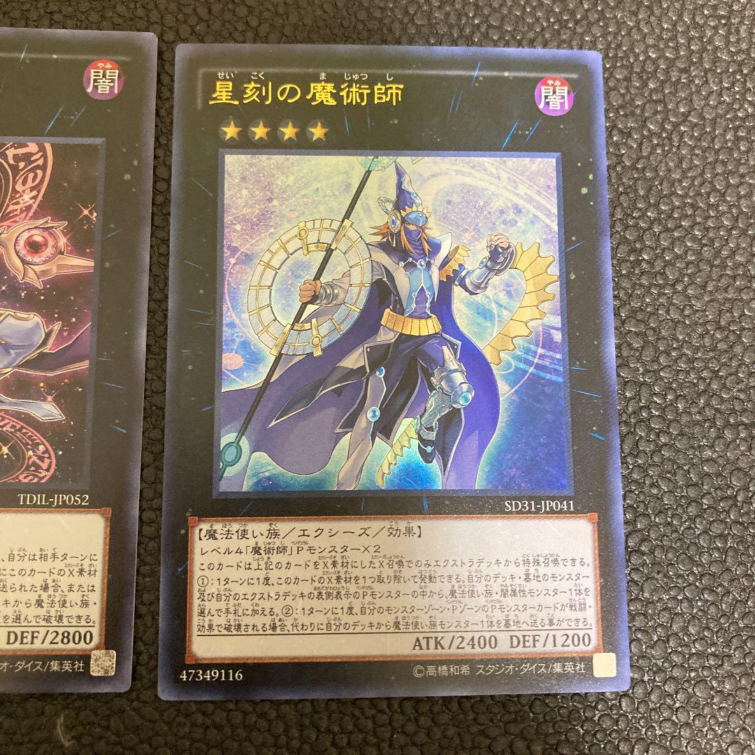 ノア と 黒 の 魔術 師
