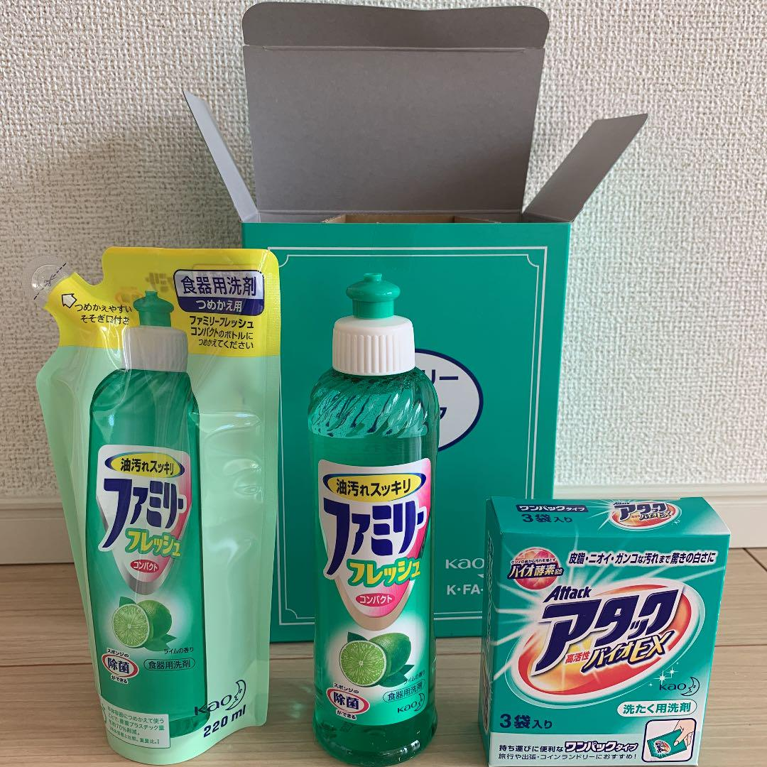 洗剤 食器 用
