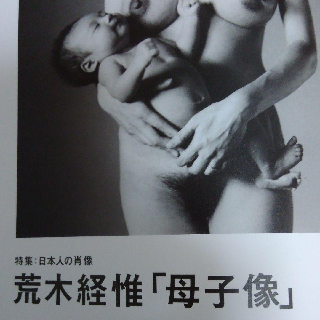 母子ヌード  熊本 アマゾン
