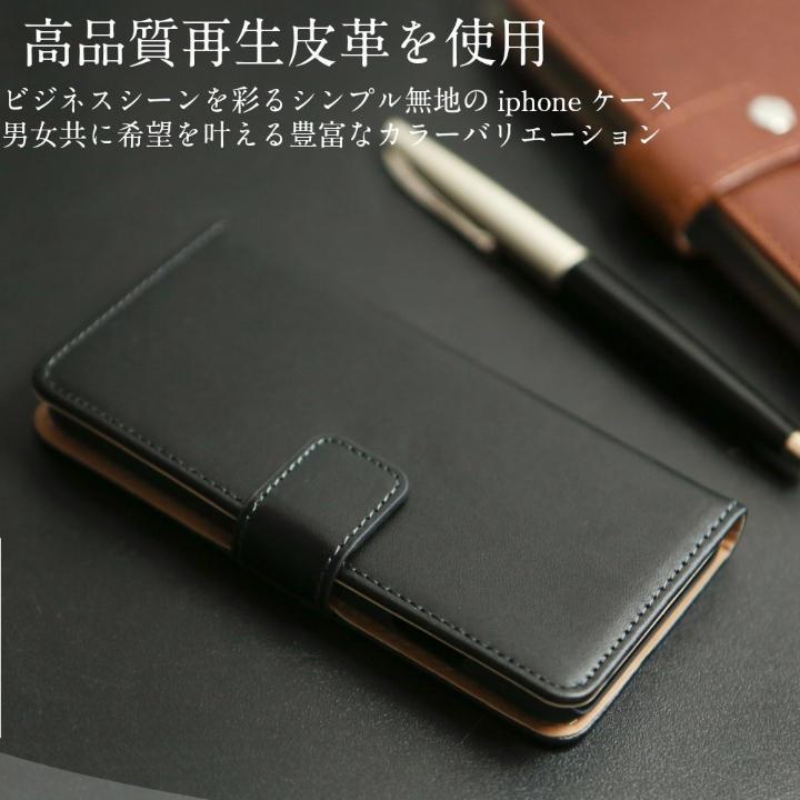 13c6dd02fd メルカリ - iPhone5/5s/SE レザーケース 手帳型 シンプル 無地 ブラック ...