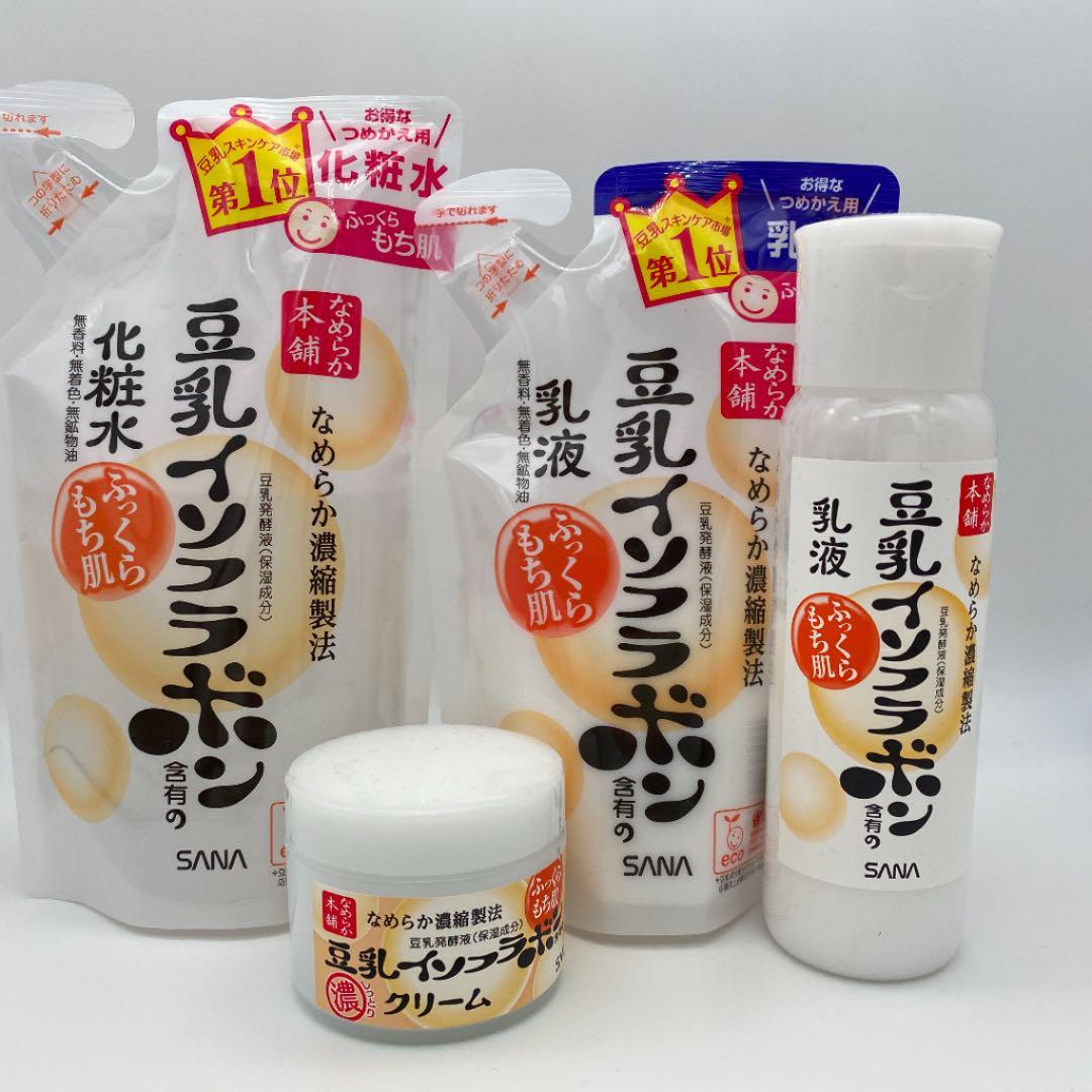 化粧 水 イソフラボン 豆乳