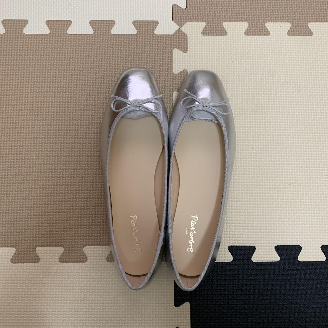 パンプス ヒラキ 【ドキュメント72時間】靴ヒラキの激安通販お取り寄せはココ!8月2日