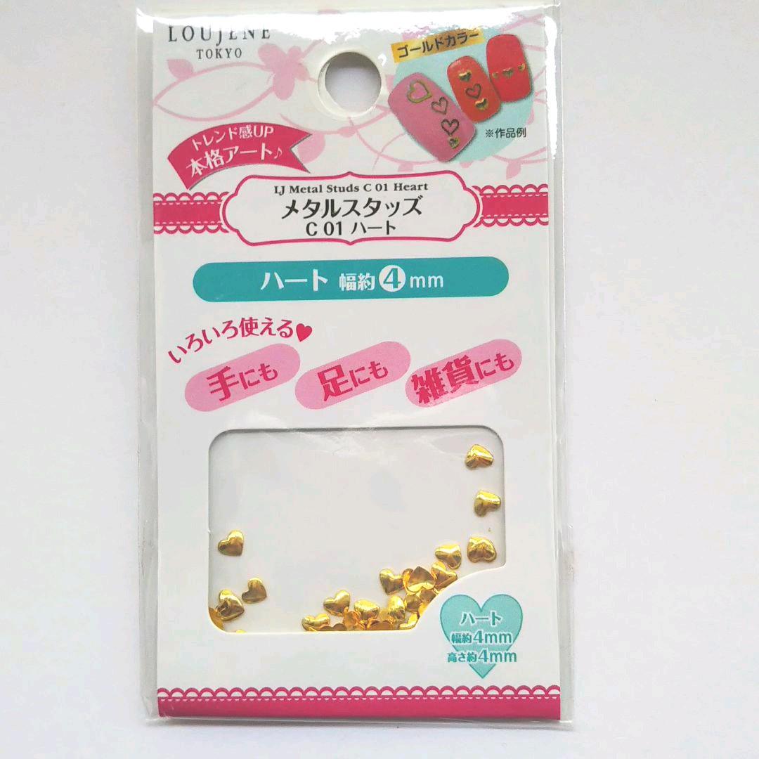 ネイル メタル スタッズ ハート ゴールド パーツ セリア(¥300) , メルカリ スマホでかんたん フリマアプリ