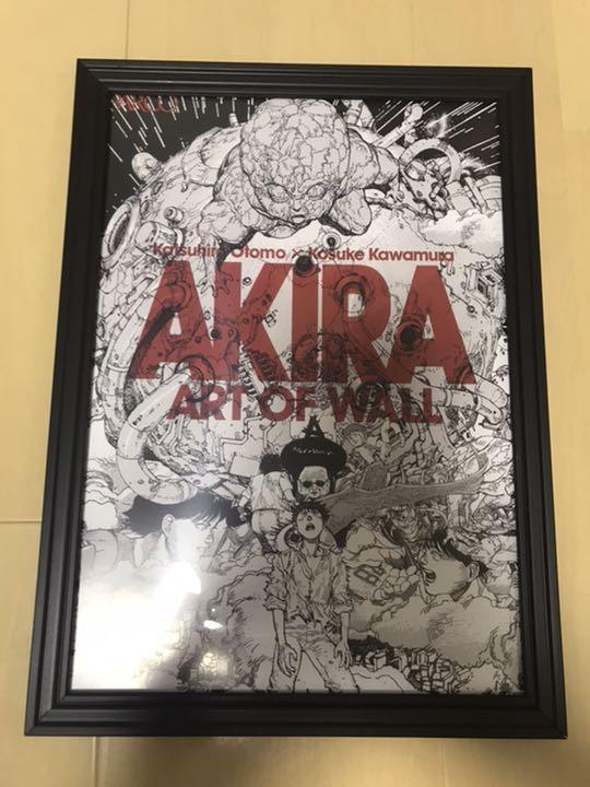 AKIRA ART OF WALL Katsuhiro Otomo x Kosuke Kawamura NEW Art Book JAPAN