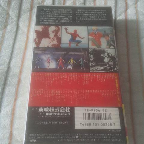 東映100大ヒーロースーパーファイト(未DVD化作品)