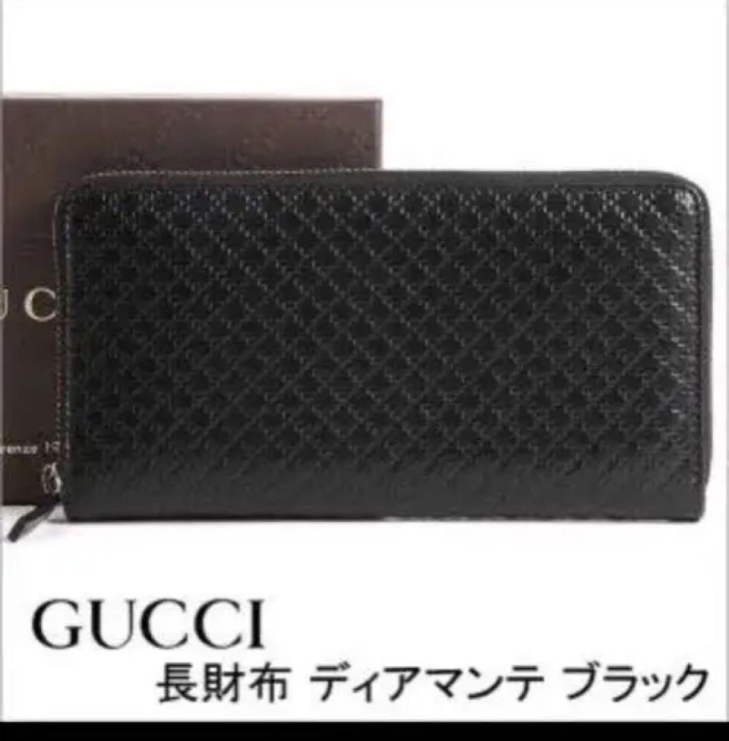 best service 598c0 78e72 新品未使用グッチ GUCCI ディアマンテ 長財布 レザー ブラック メンズ(¥68,000) - メルカリ スマホでかんたん フリマアプリ