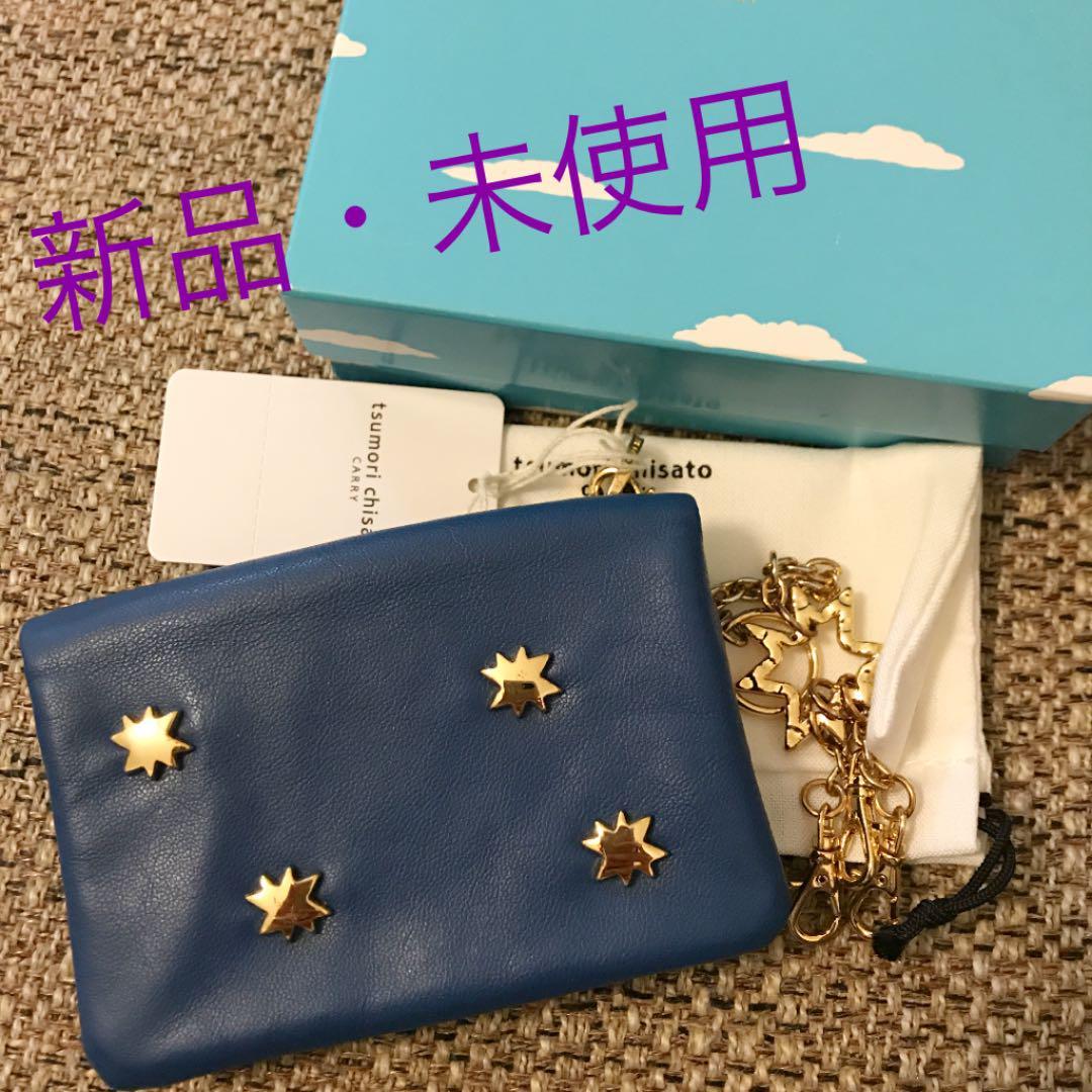 86dc1ea51f05 メルカリ - 新品 tsumori chisato CARRY ツモリチサト 財布 カード入れ ...