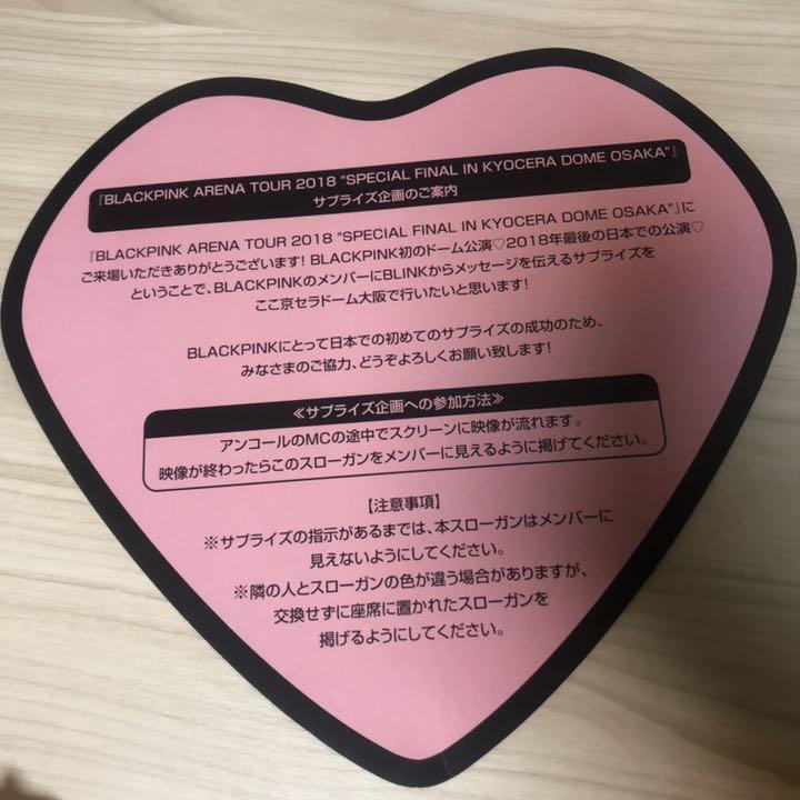 BLACKPINK ブラックピンク ライブ コンサート(¥680) , メルカリ スマホでかんたん フリマアプリ