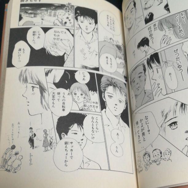 メルカリ - 【少女漫画】瞬きも...
