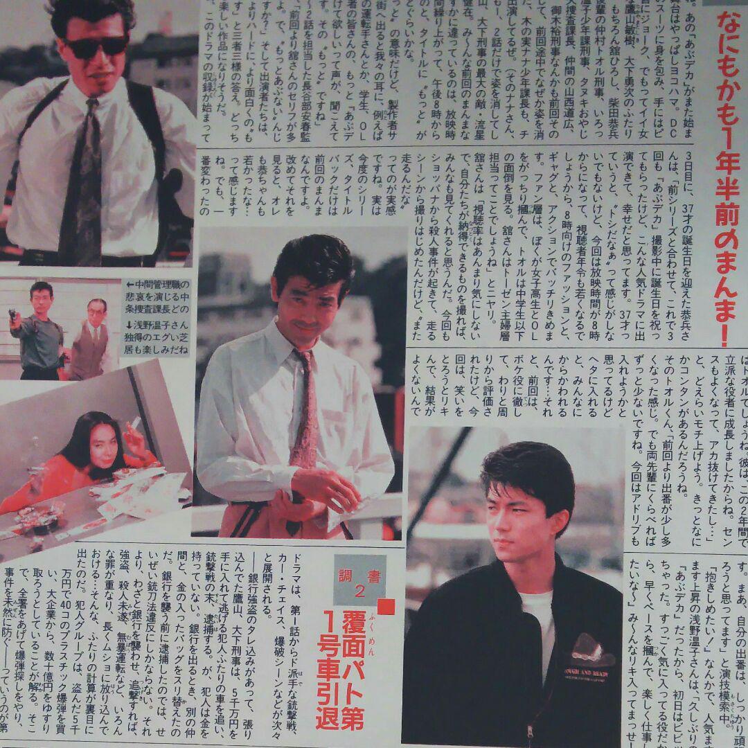 松村優子 弁護士