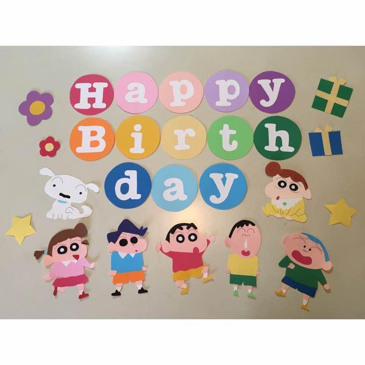 クレヨンしんちゃん風 誕生日 壁面109 キャラクター1500 メルカリ スマホでかんたん フリマアプリ