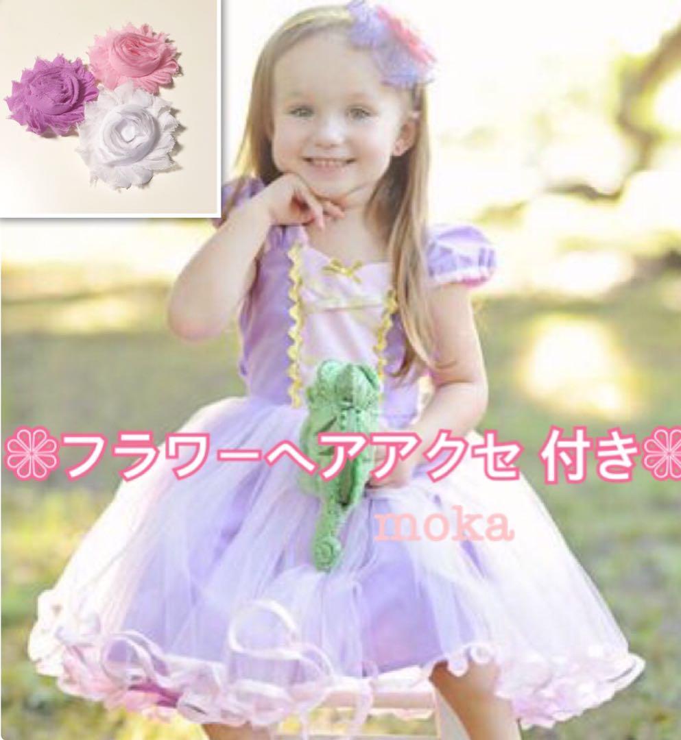 725c80172b1db メルカリ - ベビードレス ラプンツェル プリンセス 衣装 子供 ベビー ...