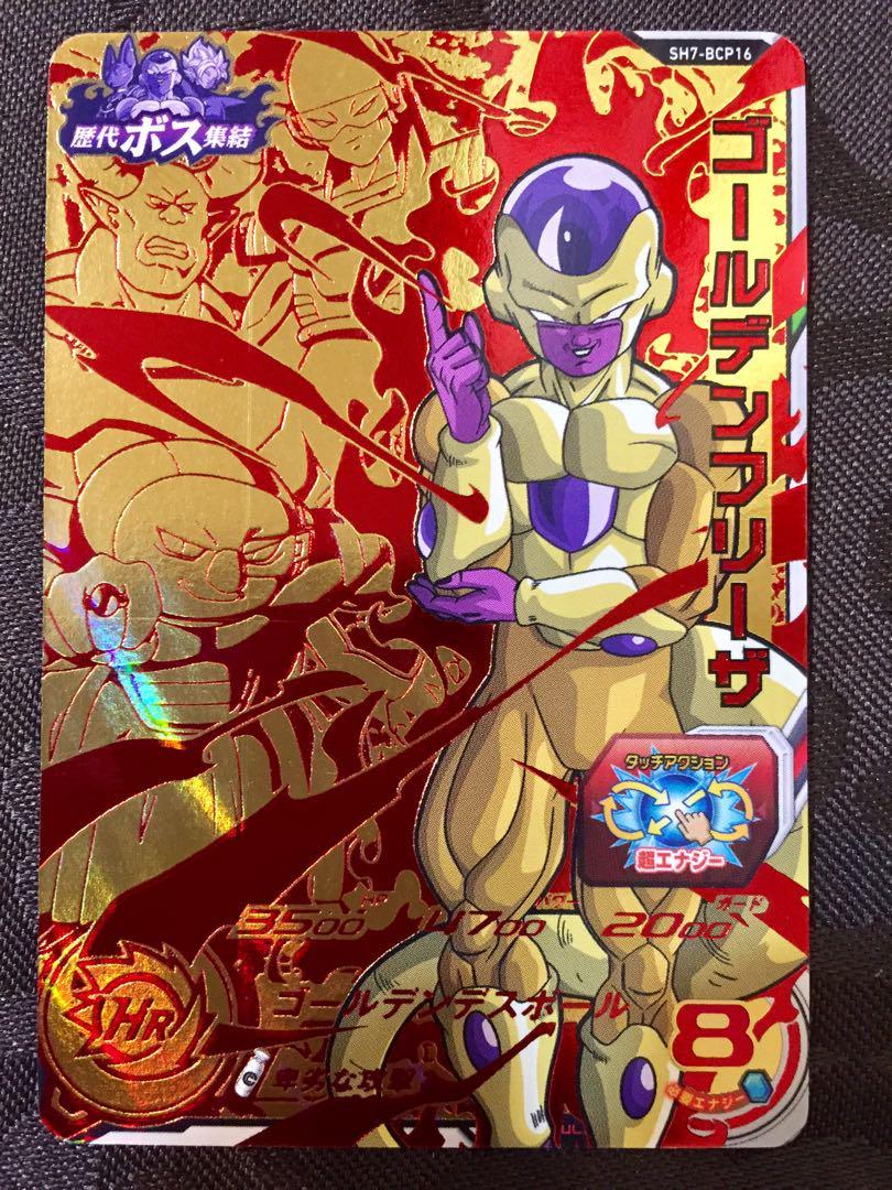 Dragon Ball Heroes Golden Freeza SH7-BCP16