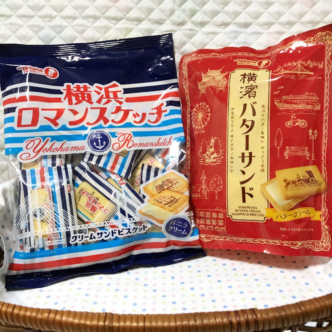 横浜 バター サンド