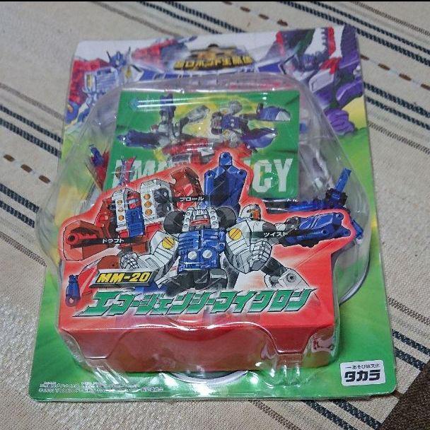 Transformers Micron