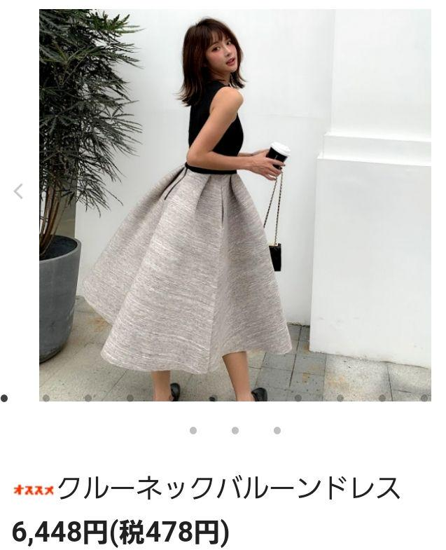 317d0252a1f63 メルカリ - ワンピース birthdaybash クルーネックバルーンドレス ...