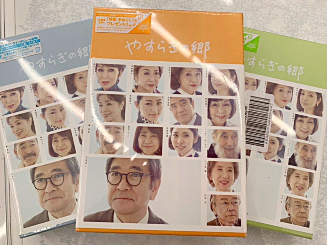 やすらぎの郷 【送料無料】 【DVD】 DVD-BOX III