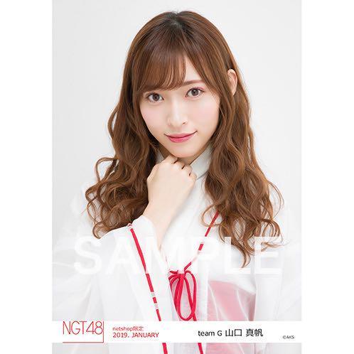 メルカリ - NGT48 山口真帆 個別生写真 2019. JANUARY 【アイドル ...