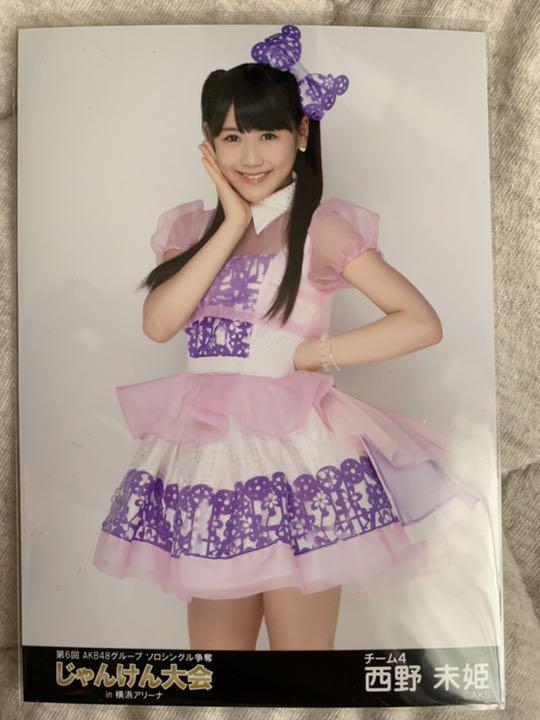 第6回 AKB48グループ ソロシングル争奪 じゃんけん大会 西野未姫(¥300) , メルカリ スマホでかんたん フリマアプリ