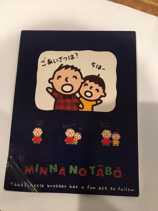 メルカリ サンリオ みんなのター坊 便箋 キャラクターグッズ 450 中古や未使用のフリマ