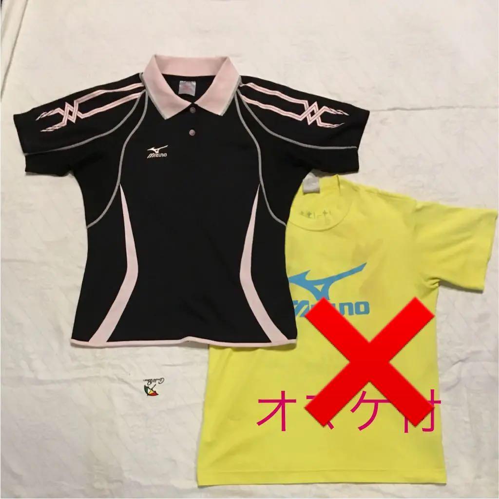 459a1b42793f6 メルカリ - ミズノ MIZUNO テニスウェア レディースL 【ミズノ ...